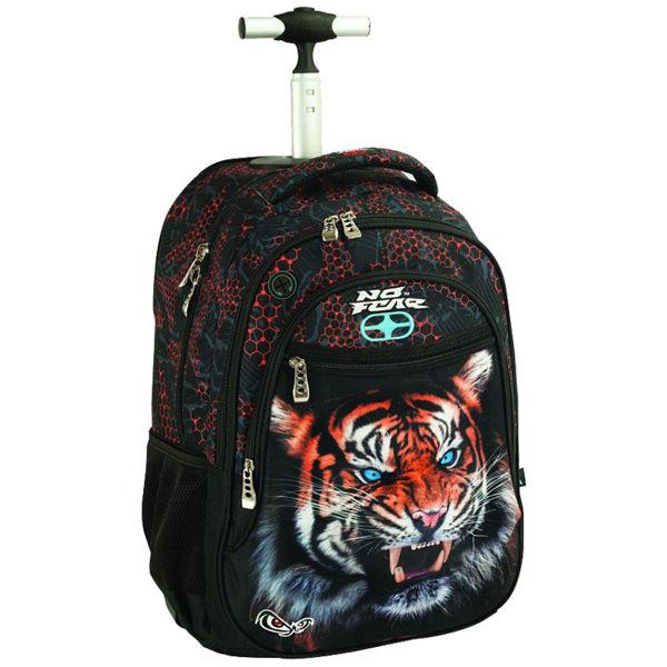 No Fear Trolley Δημοτικού Tiger (347-88074)