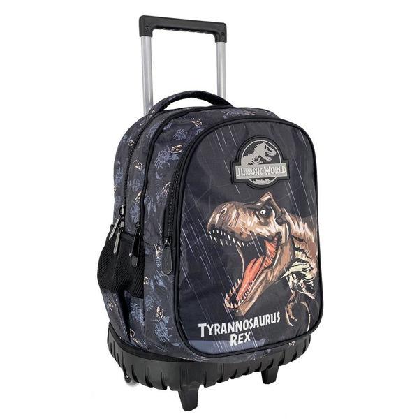 Jurassic World Trolley Δημοτικού (000570769)