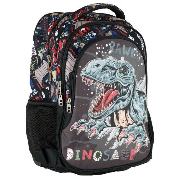 Back Me Up Σακίδιο Πλάτης Dinosaur (357-05031)