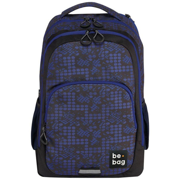 Herlitz Be.Bag Σακίδιο Πλάτης Ready Smashed Dots (24800266)