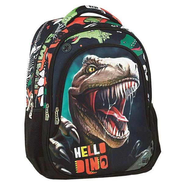Back Me Up Σακίδιο Πλάτης Hello Dino (357-04031)