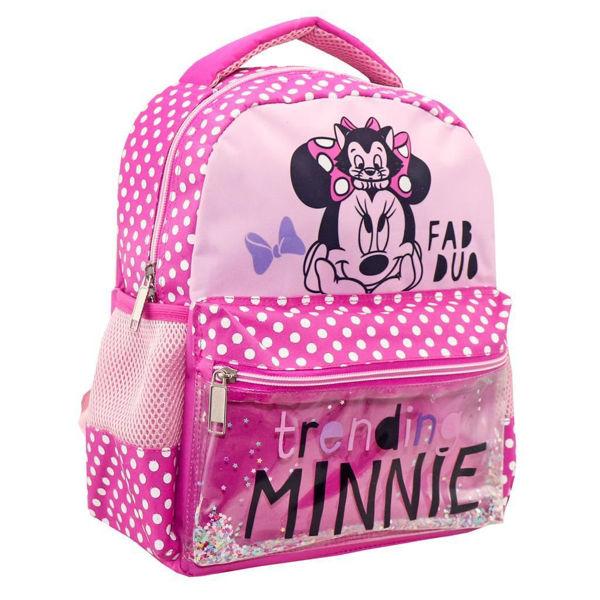 Minnie Mouse Σακίδιο Νηπίου (000562669)