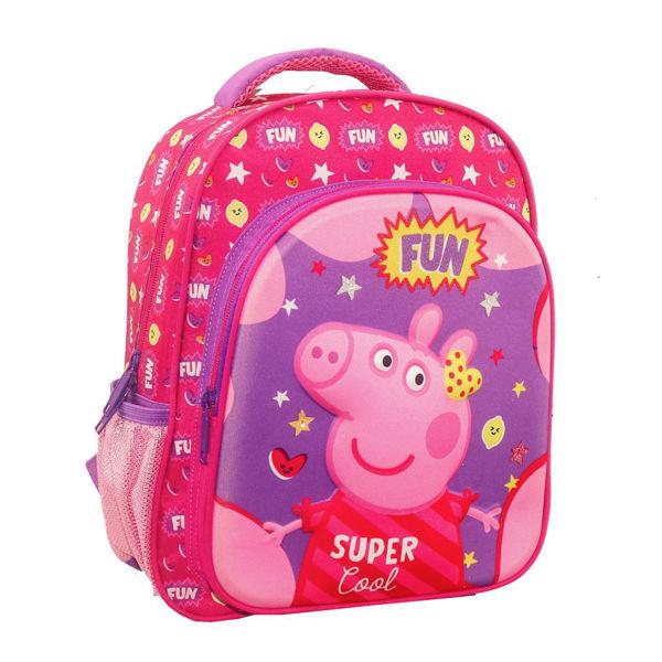 Peppa Pig Σακίδιο Νηπίου 3D Super Cool Fun (000482597)