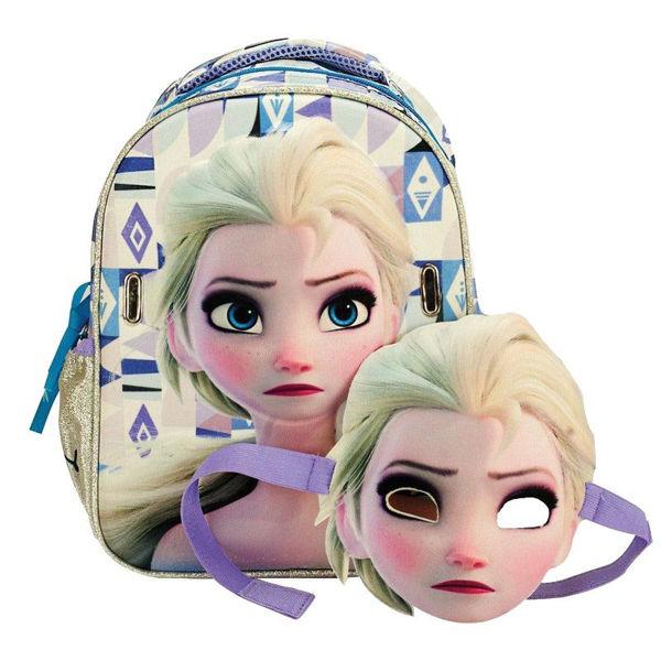 Frozen Σακίδιο Νηπίου Elsa (341-66054)