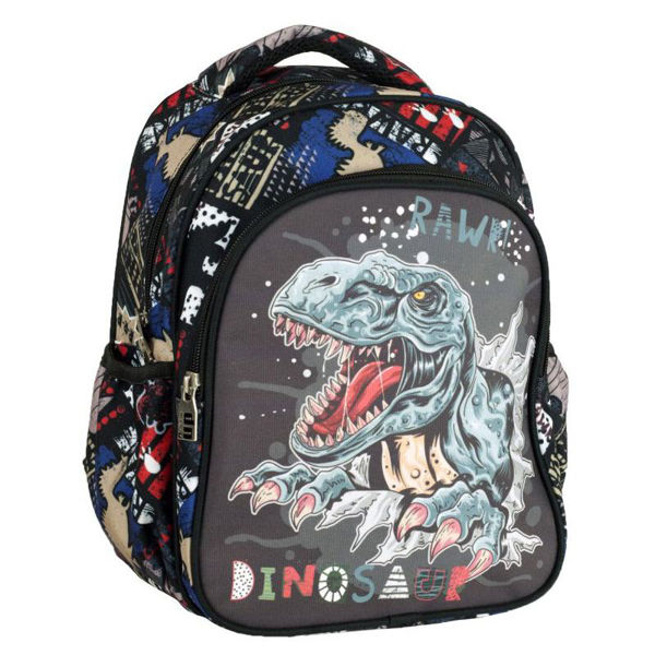Back Me Up Σακίδιο Νηπίου Dinosaur (357-05054)
