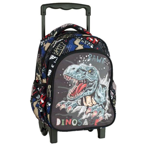 Back Me Up Trolley Νηπίου Dinosaur (357-05072)