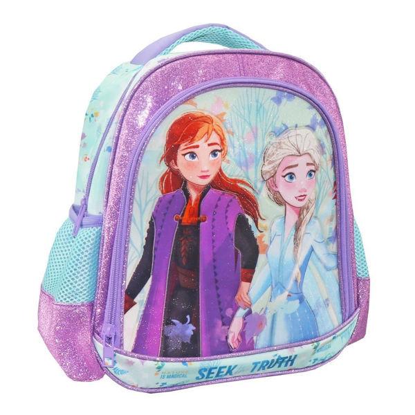 Frozen II Σακίδιο Νηπίου (000562451)