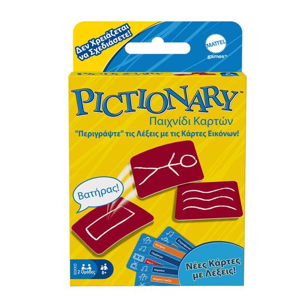 Pictionary Παιχνίδι Καρτών (GXX05)