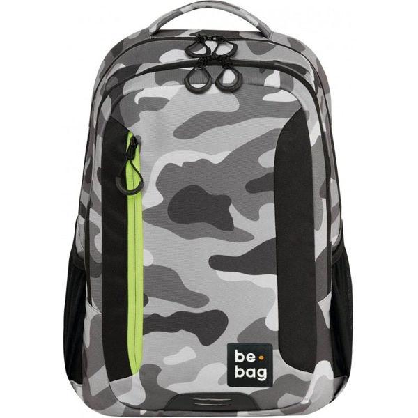Herlitz Be.Bag Σακίδιο Πλάτης Adventurer Camouflage (24800044)