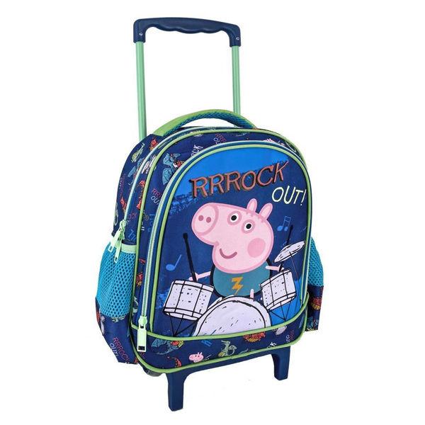 Peppa Pig Trolley Νηπίου George Rock (000482593)