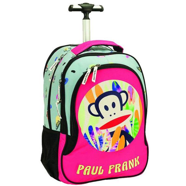 Paul Frank Trolley Δημοτικού Musictopia (346-72074)