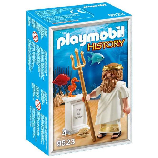 Playmobil History Θεός Ποσειδώνας (9523)