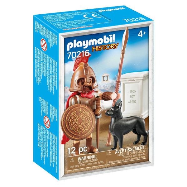 Playmobil History Θεός Άρης (70216)