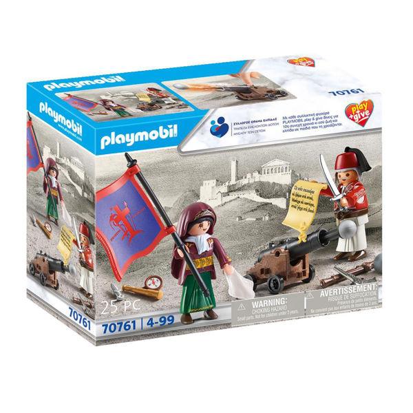 Playmobil Play & Give Έλληνες Αγωνιστές Του 1821 (70761)