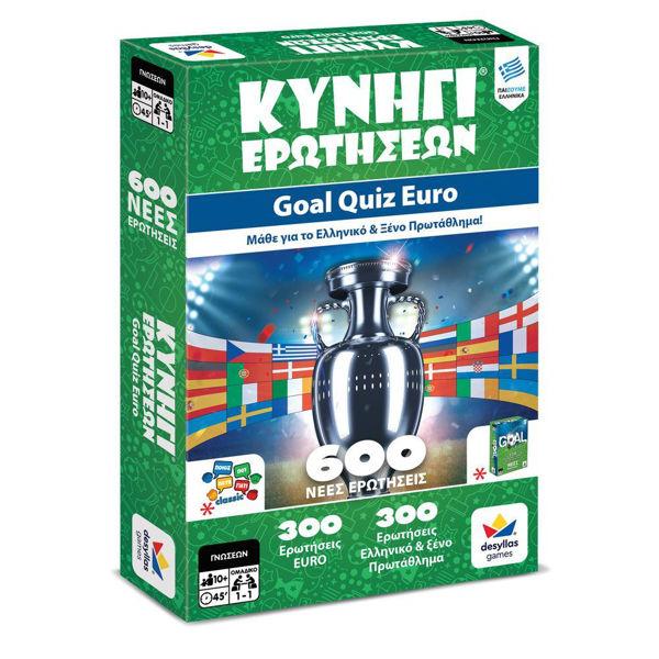 Κυνήγι Ερωτήσεων Goal Quiz Euro (100757)
