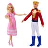 Barbie Καρυοθραύστης Σετ (GXD61)
